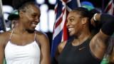 Серина и Винъс Уилямс отпаднаха на двойки на осминафинал в Париж