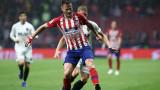 Атлетико отложи празненствата на Барселона