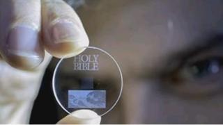 Уникална мини памет съхранява човешката история за период от 13 милиарда години