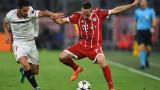 Байерн (Мюнхен) награждава Франк Рибери с нов договор