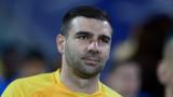 Владислав Стоянов ще пази за Лудогорец срещу ЦСКА
