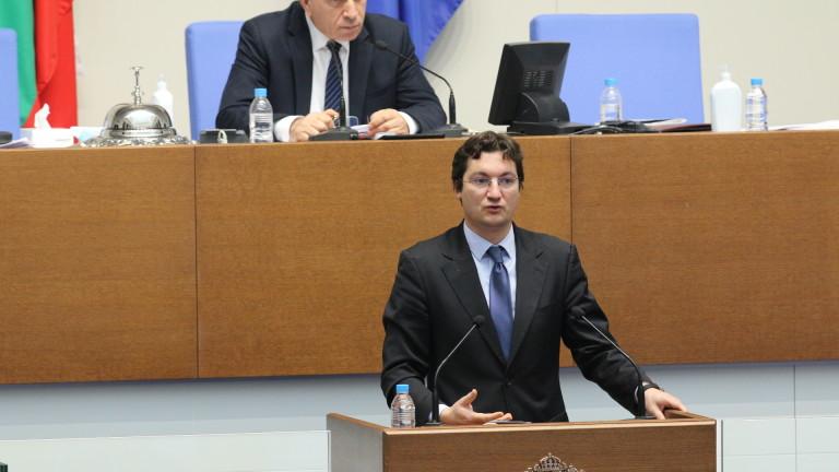 Депутатите приеха на първо четене предложените от ГЕРБ промени в