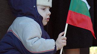 Българско и европейско знаме във всяка класна стая в Пловдив