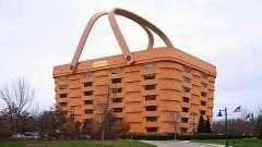 Да спиш в огромна кошница