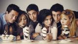 """""""Приятели"""", HBO Max и новото отлагане на снимките на специалната еднократна продукция"""