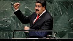 """Мадуро обеща """"здрав тупаник"""" за опозицията на парламентарните избори"""