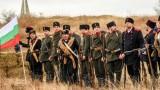 Тервел Пулев се включи във възстановка на битката при Сливница