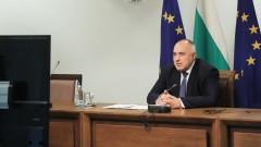 Борисов: Подкрепяме свободното пътуване на ваксинираните срещу коронавирус