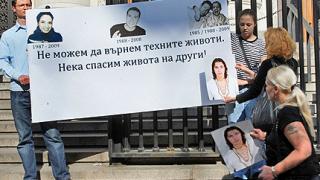 Два разказа за убийството на Стоян Балтов