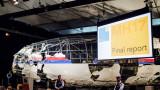 Самоличностите на 13-те свидетели по делото MH17 остават секретни