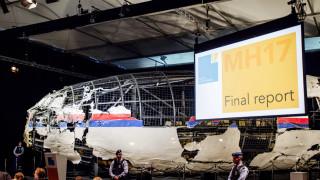 Bellingcat: ГРУ стои зад проект за фейк новини по случая с MH17