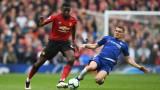 Манчестър Юнайтед и Челси не се победиха - 1:1