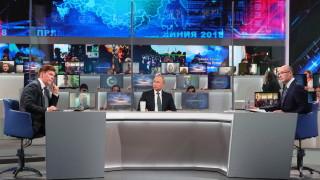 Путин е против замяната на плоския с прогресивен данък