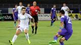 Етър победи Берое с 2:1 в efbet Лига