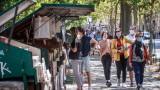 Франция се готви за втора коронавирусна вълна през есента или зимата