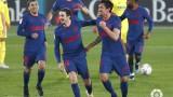 Втора победа в последните 4 мача за Атлетико, Виляреал с 16 изстрела, но нито един гол срещу лидера