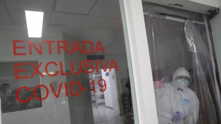 Министерството на здравеопазването на Мексико съобщи, че 857 души в