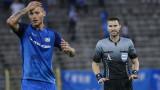 Георги Кабаков с нов престижен наряд в Лига Европа