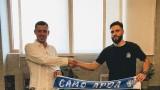Арда официално представи Радослав Василев