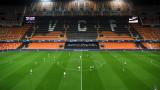 От УЕФА не възнамеряват да местят финала на Шампионската лига