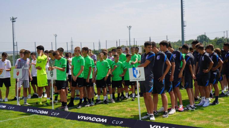Наградиха участниците в турнира в Разград