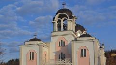 Борисов: Патриотизмът е упованието в Бога
