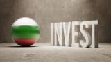 430 милиона евро повече чуждестранни инвестиции у нас до септември
