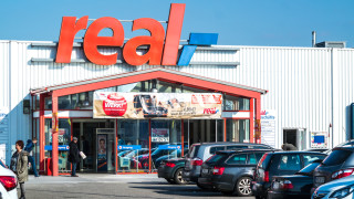 Голяма търговска верига в Германия се продава, служителите й подготвят стачка