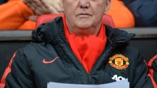 Ван Гаал - пораженецът, водещ Юнайтед към сигурна гибел