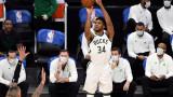 Янис Адетокумбо: Баскетболът е изкуство, рисуваме по плана на треньора
