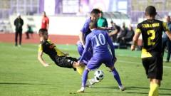 Етър - Ботев (Пловдив), 1:0 (Развой на срещата по минути)