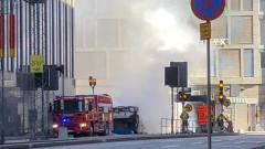 Автобус експлодира в центъра на Стокхолм
