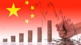 Китай започна да наказва икономически други държави за неподчинение