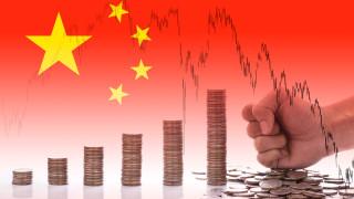 МВФ посочи три източника за финансово напрежение в Китай