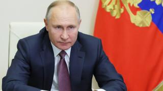 Путин и Нетаняху обсъдиха Сирия