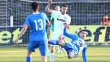 Славия - Монтана 0:1, страхотен гол на Адам Буджамаа