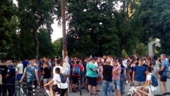 Хиляди протестираха срещу незаконно пребиваващите цигани в Асеноград