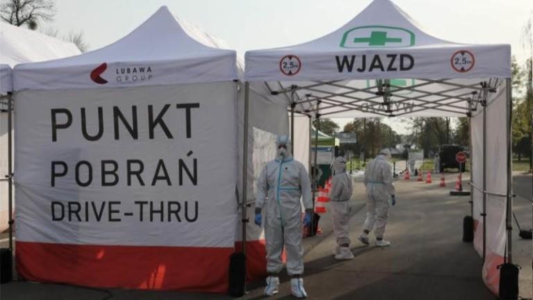 Министерството на здравеопазването на Полша съобщи, че броят на заразените