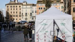 Коронавирус: Италия удължи блокадата до 5 март