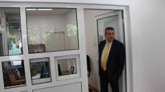 Още един изнесен офис на АГКК  в столицата