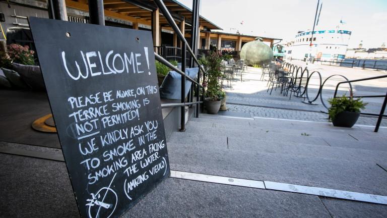 В Швеция влезе забрана за пушене на открито на определени места