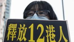 Китай вкара 10 души в затвора, опитали се да избягат в Тайван от Хонконг