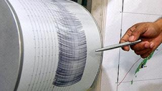 Земетресение в Северна Осетия