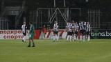 Локомотив (Пловдив) уреди контрола в паузата на първенството