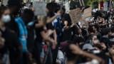 Сблъсъци в Париж при протест срещу расизма и полицейското насилие