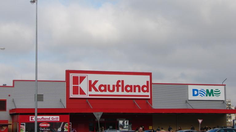 Германската верига супермаркети Kaufland си хареса още един пазар в