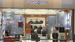 Производителят на куфари Samsonite купи конкурент за $1,8 млрд.
