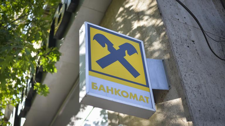 ЕИФ и Райфайзенбанк (България) подписаха гаранционно споразумение за 100 млн. евро