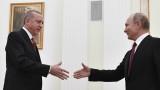 Скъпи приятелю, твоя е заслугата за добрите отношения, обърна се Путин към Ердоган