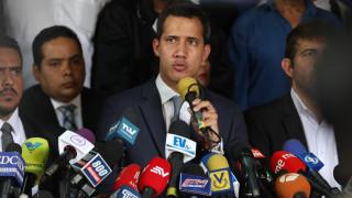 Върховният съд на Венецуела свали имунитета на 7 депутати за опит за преврат